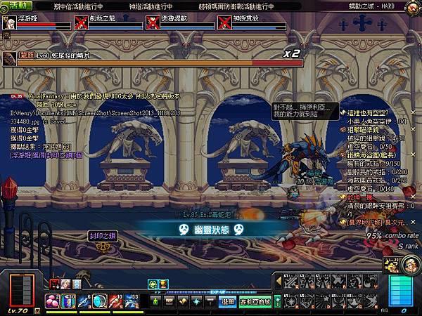 ScreenShot2013_1118_203338161