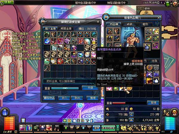 ScreenShot2013_1130_212012280