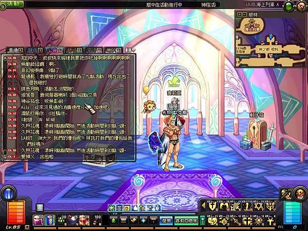 ScreenShot2013_1130_210328569