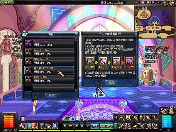 ScreenShot2013_1205_213639058