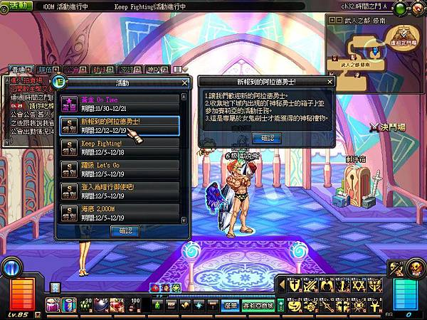 ScreenShot2013_1212_202818000
