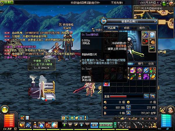 ScreenShot2013_1221_211149321