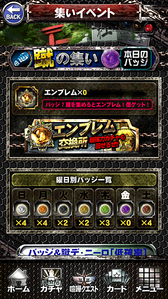 2014-09-04 17.36.26