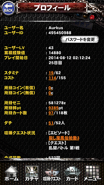 2014-09-04 15.51.07