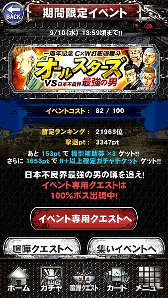2014-09-03 13.54.07