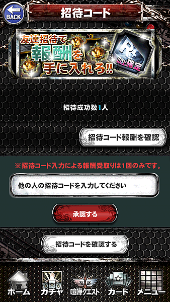 2014-09-13 13.01.41