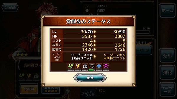 2014-09-13 04.46.56