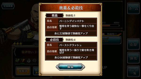 2014-09-16 17.51.21