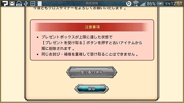 2014-09-17 04.51.53