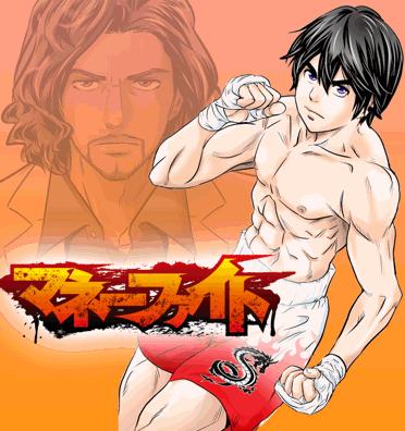manga_image_170