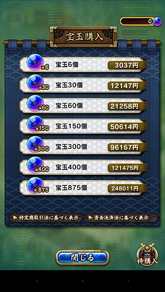 2015-05-20 15.05.46