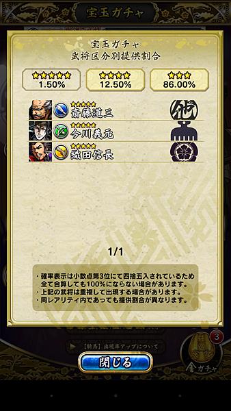 2015-05-19 14.23.11