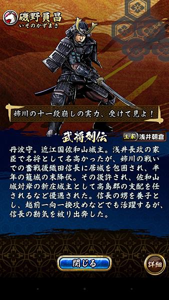 2015-05-21 12.51.49