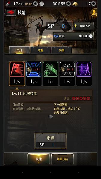 2015-10-07 04.53.21