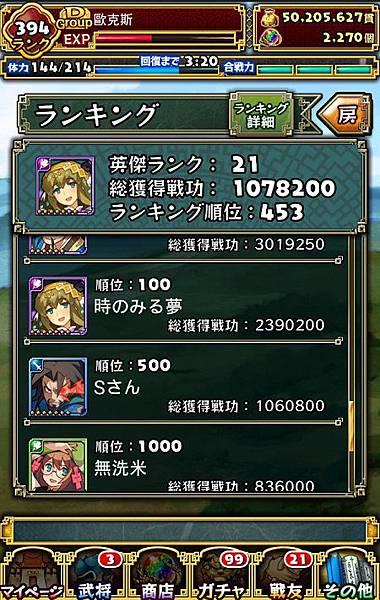 2015-09-25 06.46.38