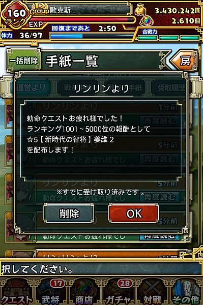 2014-03-31 01.55.19