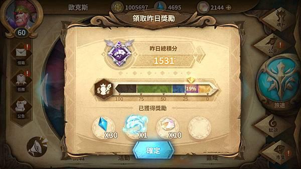 Screenshot_20180227-123512