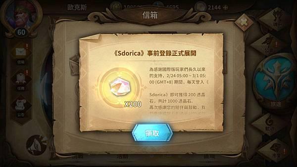Screenshot_20180227-123551