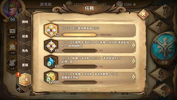 Screenshot_20180227-123649