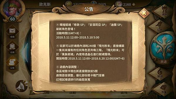 Screenshot_2018-06-23-15-04-13