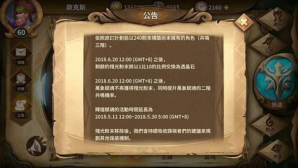 Screenshot_2018-06-23-17-23-09