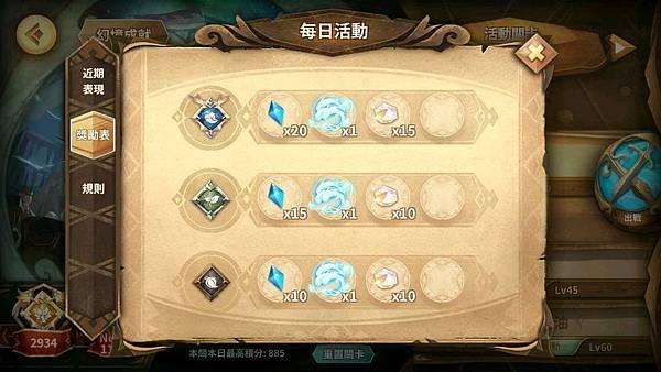 Screenshot_2018-08-22-23-12-57.jpg