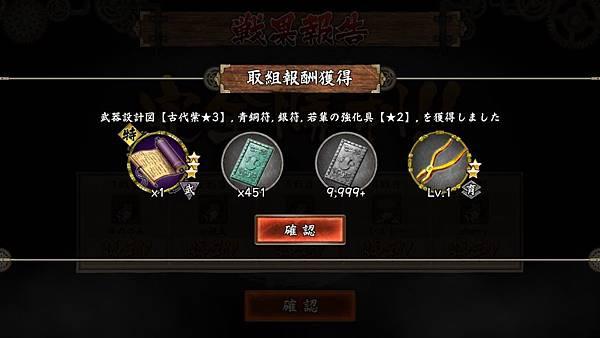 Screenshot_2018-12-30-14-28-00.jpg