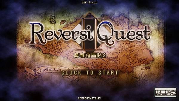 2020-02-03 01_22_34-ReversiQuest2
