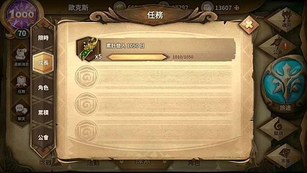 Screenshot_20200723-212522