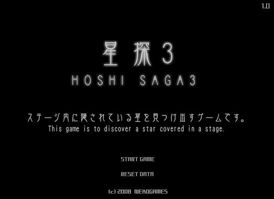 HOSHI SAGA.jpg