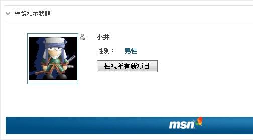 MSN_del_7.jpg