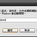 login_2.png