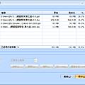 NXPowerLite_2.png