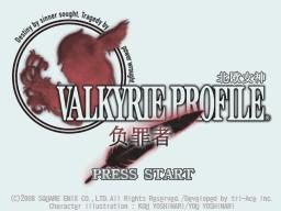 Valkyrie_0.jpg