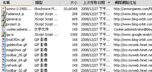 SWF_Decompiler_5.png