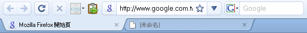 browser_3.png