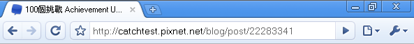 browser_7.png