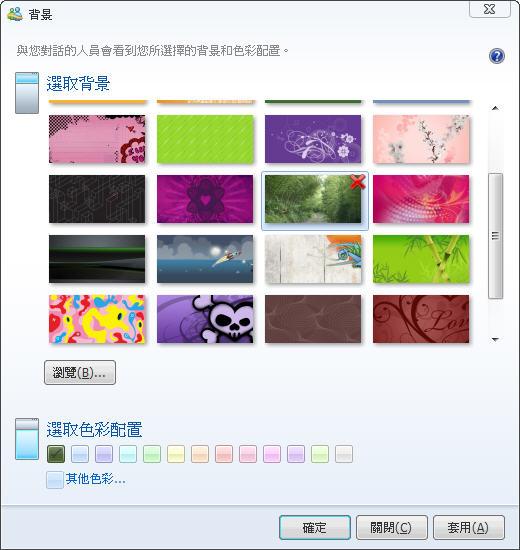 WLM9_3.jpg