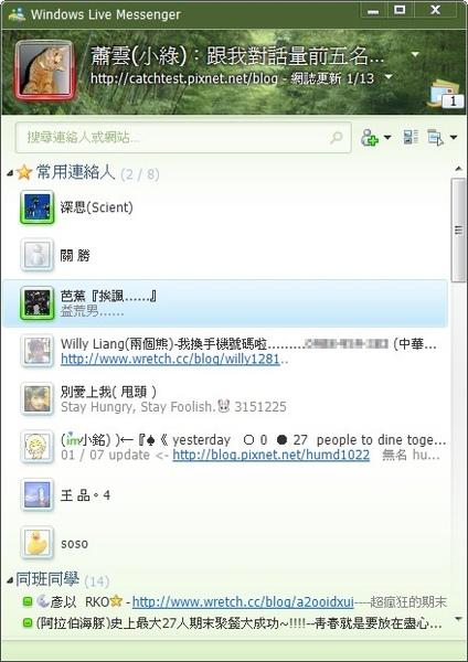 WLM9_1.jpg