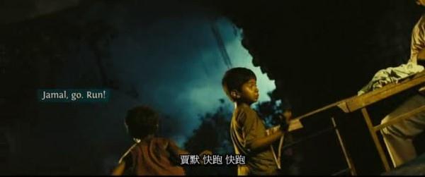 Slumdog_08.jpg