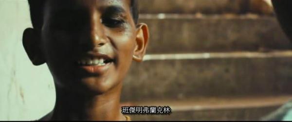 Slumdog_10.jpg