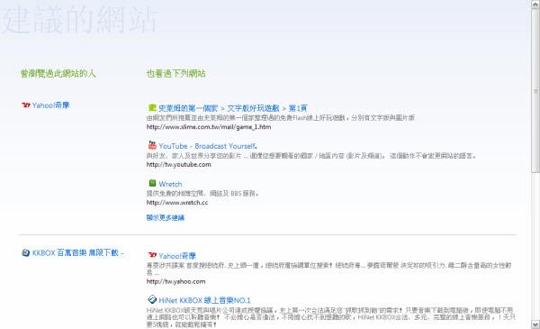 IE8_05.jpg