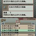 dam_7.png