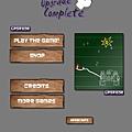UPGRADE COMPLETE_2.jpg