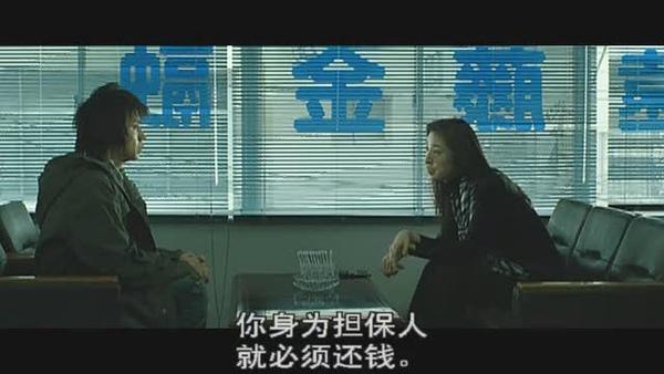 2]  Gambling-Apocalypse-Kaiji-CD1.rmvb_20100420_020240.jpg
