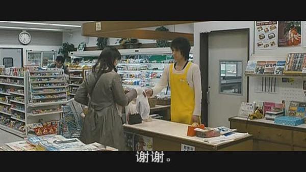 2]  Gambling-Apocalypse-Kaiji-CD1.rmvb_20100420_020305.jpg