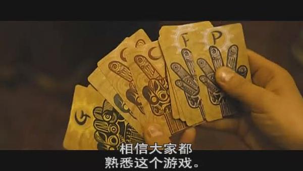 2]  Gambling-Apocalypse-Kaiji-CD1.rmvb_20100420_020523.jpg