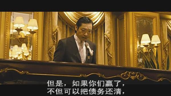 2]  Gambling-Apocalypse-Kaiji-CD1.rmvb_20100420_020535.jpg