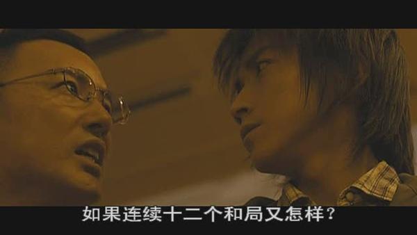 2]  Gambling-Apocalypse-Kaiji-CD1.rmvb_20100420_020815.jpg