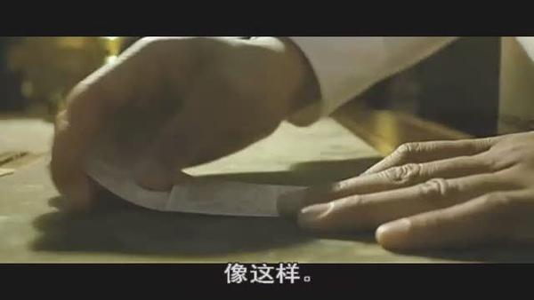 2]  Gambling-Apocalypse-Kaiji-CD1.rmvb_20100420_021359.jpg